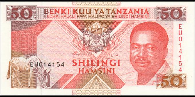 Tanzanie - p23 - 50 Shilingi - ND (1993) - Benki Kuu ya Tanzania