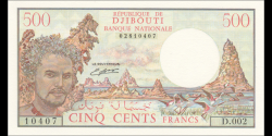 Djibouti - p36b - 500 francs - ND (1988) - Banque Nationale - République de Djibouti