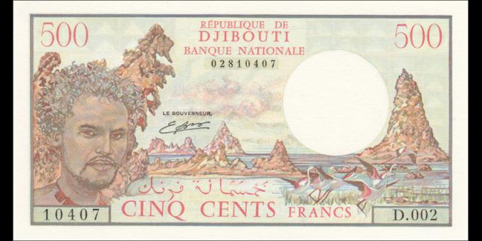 Djibouti - p36b - 500 francs - ND (1988) - Banque Nationale - République de Djibouti