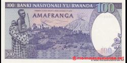 Rwanda - p18 - 100 Francs - 01.08.1982 - Banque Nationale du Rwanda / Banki Nasiyonali y'u Rwanda