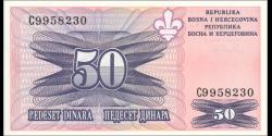 Bosnie Herzégovine - p047 - 50 Dinara - 1993 - Narodna Banka Bosne i Hercegovine