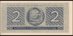 Grèce - p318 - 2 Drachmai - 18.06.1941 - Elliniki Politia