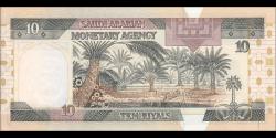 Arabie Saoudite - p23d - 10 riyals - 1983 - Saudi Arabian Monetary Agency