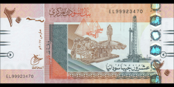 Soudan - p74f - 20 Pounds - 2017 - Central Bank of Sudan