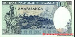Rwanda - p19 - 100 Francs - 24.04.1989 - Banque Nationale du Rwanda / Banki Nasiyonali y'u Rwanda
