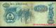 Angola-p121a