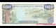 Rwanda-p22a