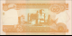 Éthiopie - p51g - 50 birr - 2015 - National Bank of Ethiopia