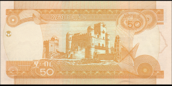 Éthiopie - p51g - 50 birr - 2015 - National Bank of Ethiopia