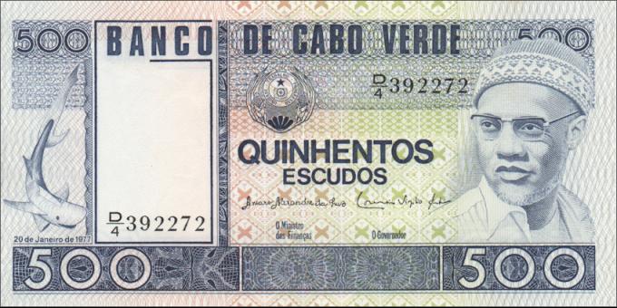 Cap - Vert - p55 - 500 Escudos - 20.01.1977 - Banco de Cabo Verde