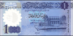 Lybie - pnew - 1 dinar - ND (2019) - Central Bank of Libya