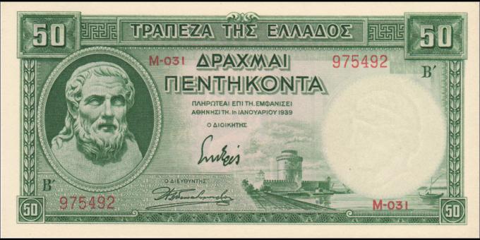 Grèce - p107 - 50 Drachmai - 1939 - Trapeza tis Ellados
