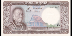 Laos - p16 - 100 Kip - ND (1974) - Banque Nationale du Laos