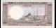 Laos - p16 - 100Kip - ND (1974) - Banque Nationale du Laos