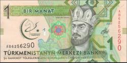 Turkménistan - p36 - 1 Manat - 2017 - Türkmenistanyň Merkezi Banky