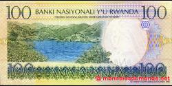 Rwanda - p29a - 100 Francs - 01.05.2003 - Banque Nationale du Rwanda / Banki Nasiyonali y'u Rwanda