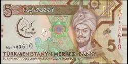 Turkménistan - p37 - 5 Manat - 2017 - Türkmenistanyň Merkezi Banky