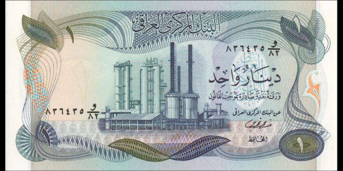 Iraq - p63b - 1 Dinar - 1973 - Central Bank of Iraq