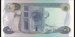 Iraq - p63b - 1 Dinar - 1973 - Central Bank of Iraq