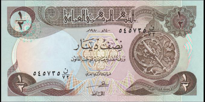 Iraq - p68a - ½ Dinar - 1980 - Central Bank of Iraq