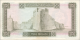 Lybie - p36b - 5 dinars - ND (1972) - Central Bank of Libya