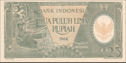 Indonésie - p095 - 25 rupiah - 1964 - Bank Indonesia