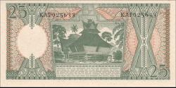 Indonésie - p095 - 25 Roupies - 1964 - Bank Indonesia