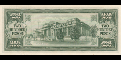 Philippines - p140 - 200 Pesos - ND (1949) - Central Bank of the Philippines