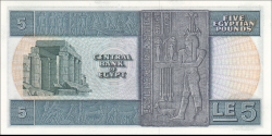 Egypte - p45a3 - 5 pounds - 1977 - Central Bank of Egypt