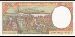 Rep - Centrafricaine - p303Ff - 32000 Francs - 1999 - Banque des États de l'Afrique Centrale