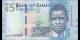 Ghana - p44 - 5 cedis - 04.08.2017 - Bank of Ghana