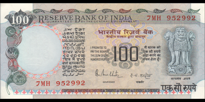 Inde - p085A - 100 Roupies - ND (1985-90) - Reserve Bank of India