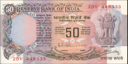 Inde - p084d - 50 Roupies - ND (1980) - Reserve Bank of India
