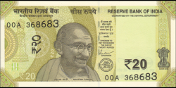 Inde - pnew - 20 Roupies - 2019 - Reserve Bank of India