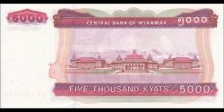 Myanmar - p83 - 5.000 Kyats - ND (2014) - Central Bank of Myanmar
