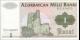 Azerbaïdjan - p11 - 1 Manat - ND (1992) - Azərbaycan Milli Bankı