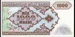 Azerbaïdjan - p20a -1.000 Manat - ND (1993) - Azərbaycan Milli Bankı