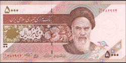Iran - p152a - 5.000Rials - ND (2013) - Central Bank of the Islamic Republic of Iran