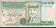 Jordanie - p29b - 1 Dinar - 1996 - Central Bank of Jordan