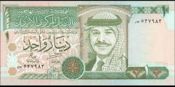 Jordanie - p29b - 1 Dinar - 1996 - Central Bank of Jordan