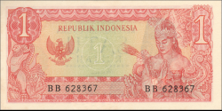 Indonésie - p080b - 1 Rupiah - 1964 - Republik Indonesia
