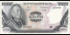 Laos - p18 - 1000 Kip - ND (1974) - Banque Nationale du Laos