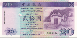 Macao - p096 - 20 Patacas - 20.12.1999 - Banco da China