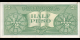 Philippines - p132a1 - 0,5Peso - 1949 - Central Bank of the Philippines