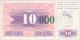 Bosnie Herzégovine - p053g - 10.000 Dinara - 24.12.1993 - Narodna Banka Bosne i Hercegovine