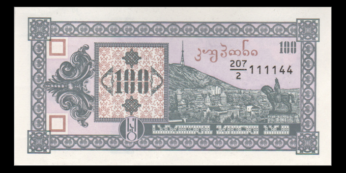 Georgie - p38 - 100 Kuponi - ND (1993) - Georgian National Bank