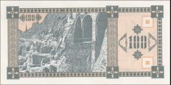 Georgie - p38 - 100 Kuponi - ND (1993) - Georgian National Bank