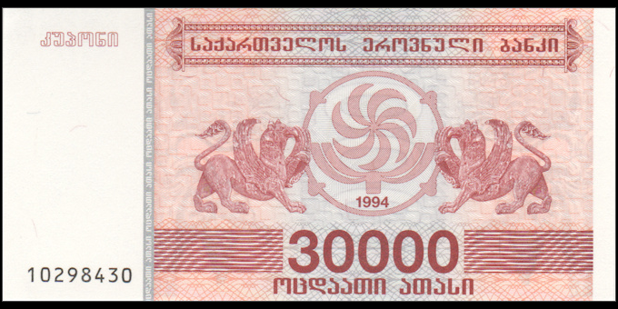 Georgie - p47 - 30.000 Kuponi - 1994 - Georgian National Bank