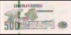 Algérie - p145 - 500 dinars - 01.11.2018 - Bank al - Djazair