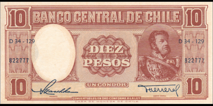 Chili - p120a - 10 pesos - ND (1958) - Banco Central de Chile